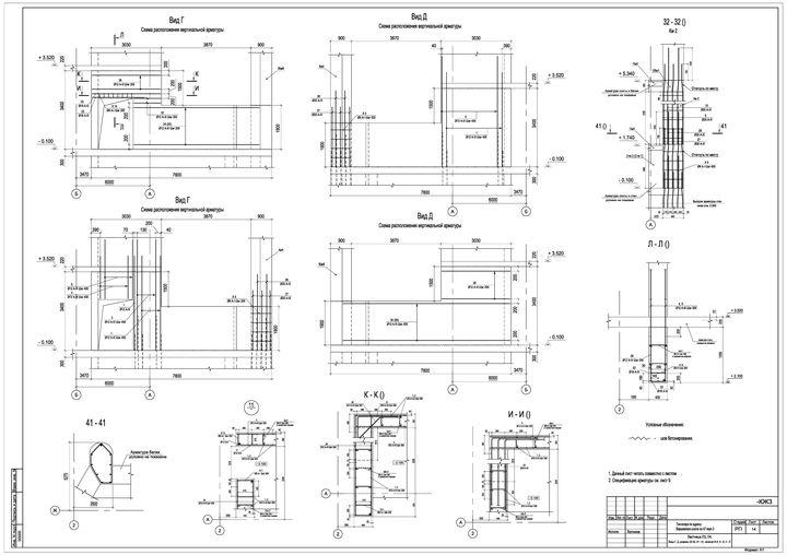конструктивные решения проектирование